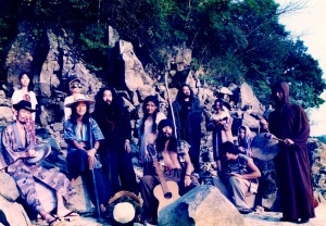 Acid Mothers Temple & The Melting Paraiso U.F.O. anno 1997 (1/5)