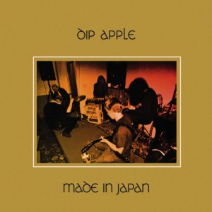 Dip Apple – Made In Japan